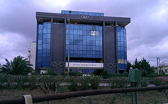 Hellenic Olympic Committee - Hellenic Olympic Committee headquarters, in Chalandri.