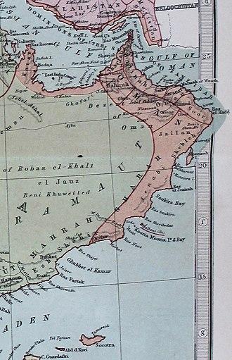 Al Batinah Region - Image: Oman 1873 map (cropped from original atlas page)