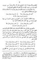 Omar Kayyam Algebre-p205.png