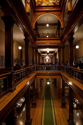 Ontario Legislative Building - Image: Ontario Legislative Building East Wing