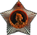 Order of Suvorov 1st class.png
