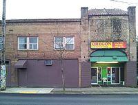 Oregon Theatre, Portland (2014) - 1.jpg