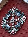 Ornamentas, Reškutėnų bažnyčia.JPG
