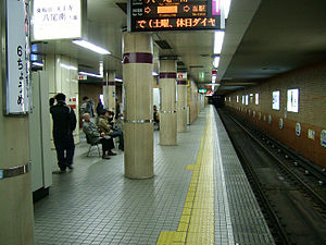 Tenjimbashisuji Rokuchōme Station - Tanimachi Line platform, January 2008
