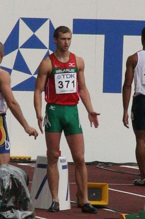 2004 World Junior Championships in Athletics - Andrei Krauchanka won the decathlon gold for Belarus.