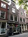 Oudegracht.242.Utrecht.jpg