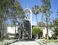 Our Lady of Lourdes Catholic Church, Tujunga.JPG