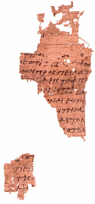 Gospel of Peter - Papyrus Oxyrhynchus 2949.