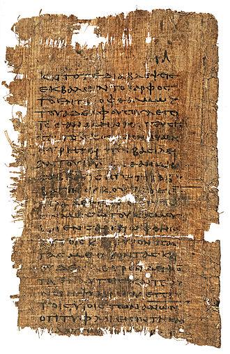 Gospel of Thomas - P. Oxy. 1