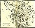 P32 108 109 of 'Pomponii Melæ de situ orbis libri tres.jpg