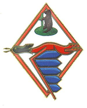 No. 306 Polish Fighter Squadron - 306 Squadron logo