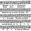 Page58c Pastorałki.jpg