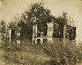 Pakenham Plantation Ruins WPA.jpg