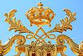 Palace of Versailles, gate detail, 22 June 2014.jpg