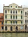 Palazzo Giusti (Venice).jpg