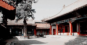Empress Dowager Ci'an - Palace of Gathering Essence.