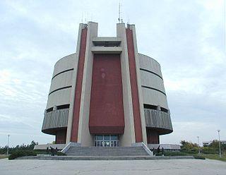 Pleven Panorama