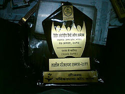 the parikalpana award memento