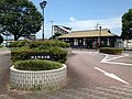 Park in front of Chikuzen-Habu Station.jpg