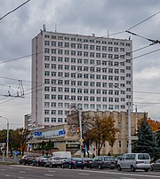 Partyzanski avenue (Minsk) — National Statistical Committee of Belarus.jpg