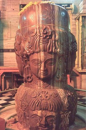 Pashupati - Lingam image of Lord Pashupatinath in his Mandsaur temple, India.