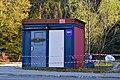 Payerbach - WC zu verkaufen.jpg