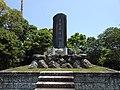 Pearl Shell Memorial Tower.jpg