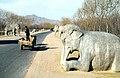 Pekín, camino de las Tumbas Ming 1978 02.jpg