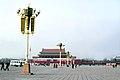 Pekín 1978 03.jpg