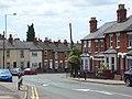 Pell Street, Reading - geograph.org.uk - 867640.jpg