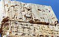 Persepolis relief sud P100C haut.jpg
