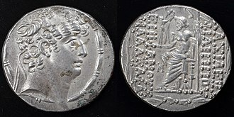 Philip I Philadelphus - O: Diademed head of Philip I Philadelphus