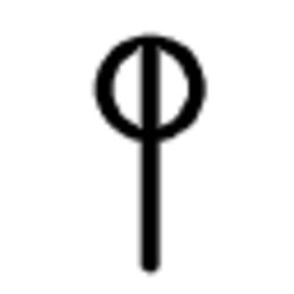 Q - Image: Phoenician Q 01