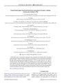 PhysRevC.100.015204.pdf