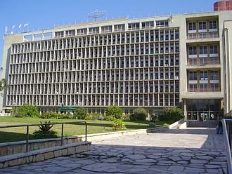 Histadrut - Histadrut headquarters in Tel Aviv