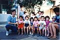 PikiWiki Israel 3265 Gan-Shmuel zk9- 33.jpg