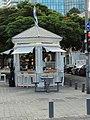 PikiWiki Israel 52289 the first kiosk in tel aviv.jpg