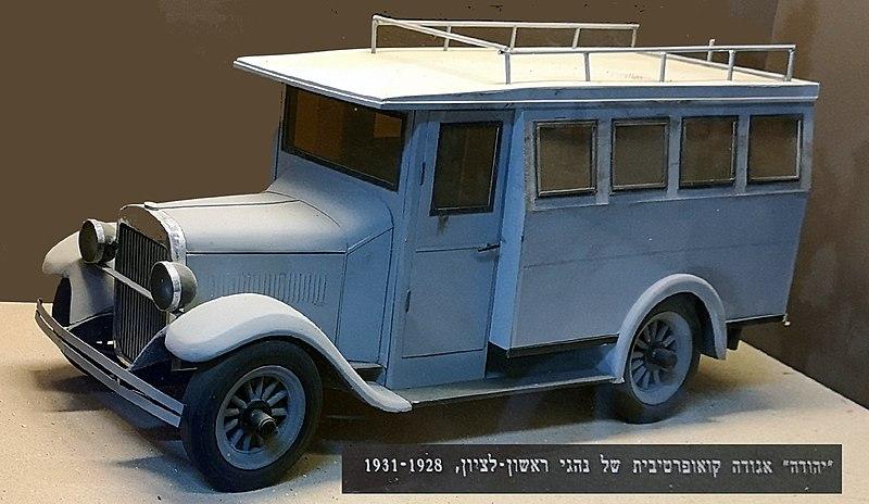 דגם אוטובוס מ1931 במוזיאון