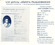 A 1928 reprint of 1887 wanted poster for Piłduski (Translated into Polish).