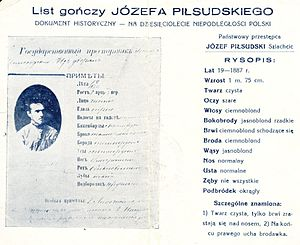 Law enforcement in Poland - 1887 Russian 'wanted' poster for future Polish Marshal of Poland and Chief of State, Józef Piłsudski