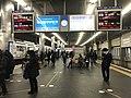Platform of Kyobashi Station (Keihan).jpg