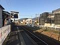 Platform of Umi Station.jpg
