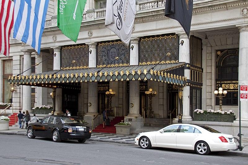 File:Plaza Hotel Entrance (4675581757).jpg