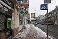 Podil, Kiev, Ukraine, 04070 - panoramio (235).jpg