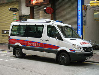 Police van - A Mercedes-Benz Sprinter used by the Hong Kong Police Force. These vans may have additional equipment or can carry extra personnel.