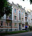 Poltava Kotlyarevskogo Str. 30 Loging House of Hershe Aronov 01 (YDS 6803).jpg