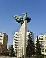 Pomnik Wolności i Zwycięstwa.jpg