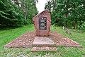 Pomnik upamiętniający Romów i Sinti miejsce straceń Treblinka.jpg