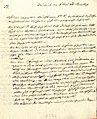 Poročila Franca Franca Jožefu Kalasancu baronu Erbergu 1837 (1).jpg