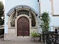 Porte d'entrée villa au 4 rue Erckmann Chatrian à Strasbourg.jpg